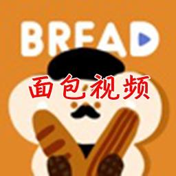 面包视频(特效贴纸)1.2.0 安卓版