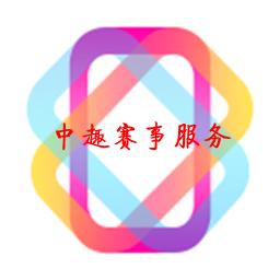 中趣�事服��(棋牌�事�Y�)appv1.0.6 安卓版