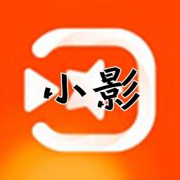 小影(��l剪�制作)7.16 免�M版