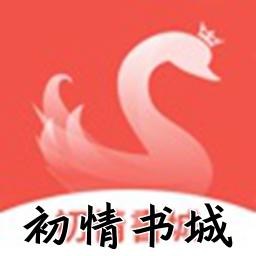 初情��城免���诺卿�2.1 最新版