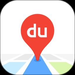 百度地图手机版2020最新版V10.20.2安卓版