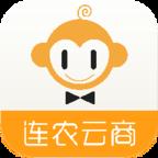 连农云商电商平台appv0.0.3安卓版