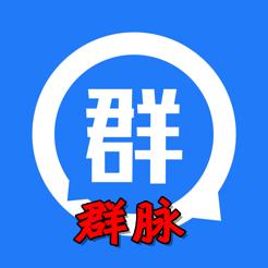 群�}社群交流app1.0.1官方版