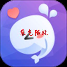 氧�馀阃嬖诰�接��appv6.4.0安卓版