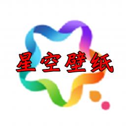 ��B星空壁�手�C�Q屏版【高清/�o水印】