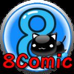 8Comic无限动漫app