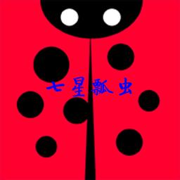 七星瓢�x��l交友社�^appv1.0.8 安卓版