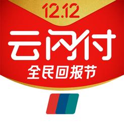云闪付手机移动支付appv6.5.5谷歌商店版