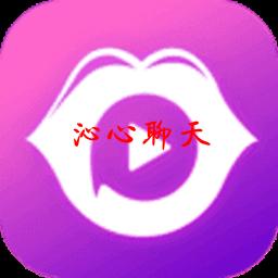 沁心聊天客�舳�appv1.0.2安卓版