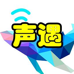 �遇(多人�Z聊)1.0 安卓手�C版