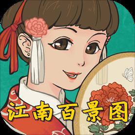 《江南百景图》全角色图鉴解锁破解版1.0安卓手机版
