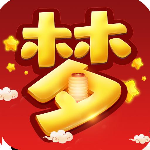 梦幻新游无限钻石bt至尊版v1.0.0最新安卓版