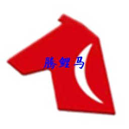 腾鲤马跨境电商学院appv4.9.1官网版