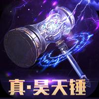 斗魂十年经典无限元宝仙币bt版v1.0.0安卓版