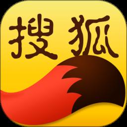 搜狐新闻无限书币破解版v6.3.1安卓最新版