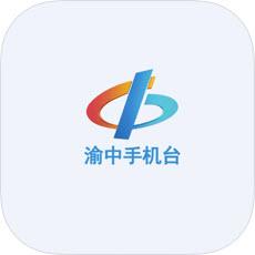 渝中手�C�_官�W版appv1.00安卓版