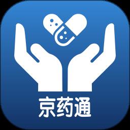 北京京�通app最新版v1.0.0安卓版