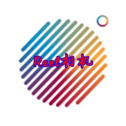 Reel相�C���r��l��appv1.0安卓版最新版