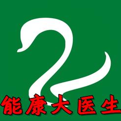 能康大�t生app(�t生朋友圈)2.0.29安卓版