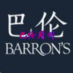 巴伦周刊中文版appv1.0 安卓版