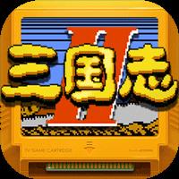 街�C三��志�o限�y元bt版v1.0.0破解版