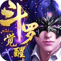 斗�_武魂�X醒�o限仙玉bt版v1.0.0安卓版