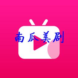 南瓜美��vip破解版appv1.0.0安卓版