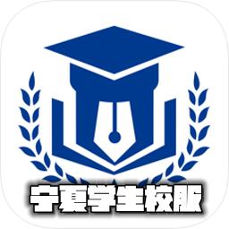 宁夏学生校服采购appv1.0.0安卓版