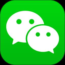 微信7.0.9官方正式版最新版