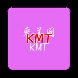 KMT美女写真App1.0 安卓免费版