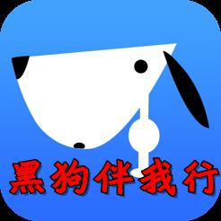 北京黑狗科技充值app2.2.11手�C版