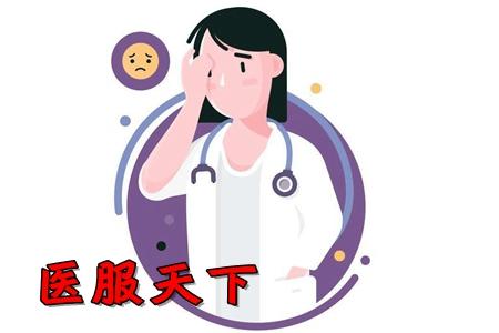 �t服天下居民健康管理app