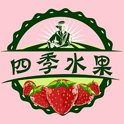 四季福利水果(水果外�u)1.0 安卓最新版