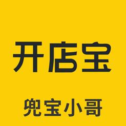 小哥�_店����喂芾�app2.0.0安卓版