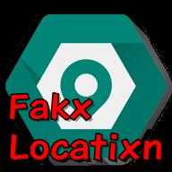 Fakx Locatixn虚拟定位app2019最新版