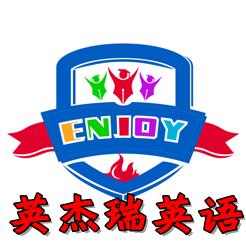 英杰瑞英�Zapp(少�河⒄Z�W�)2.0.2官方版