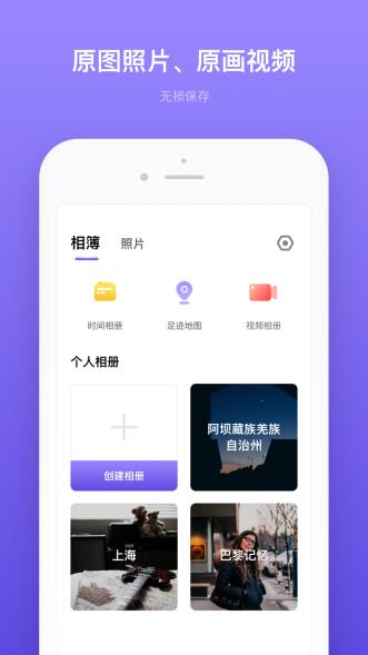 �p相�怨芗�(相�灾谱鞴芾�)app
