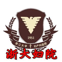 浙大妇院app(浙大医学院附属妇产科医院官方应用)1.1.2安卓版