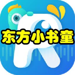 � 方小��童(英文分���x)手�C版1.0 安卓版
