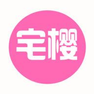 2020宅��app最新客�舳税沧堪�
