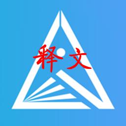�文�底�D���^appv1.1.0安卓版