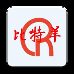 比特羊Pro最新破解版appv19.1安卓版