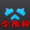 百度合拍�app(匿名社交)1.0安卓版