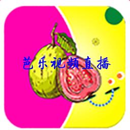 芭�芬��l直播二�S�a版appv1.0.2安卓版