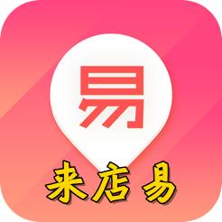 �淼暌�app�з�商城4.3.50最新版