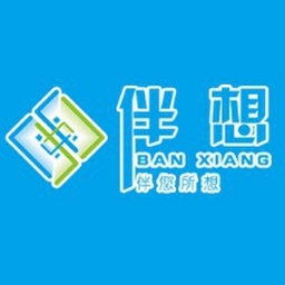 伴想商城app(B2B�物服��)1.0安卓版