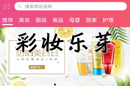 彩�y�费�(品牌店�)