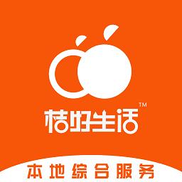桔好生活(本地�C合服��)手�C版1.3.1 安卓最新版
