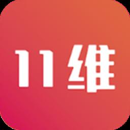 11�S社�^vip破解版appv1.0.0安卓版