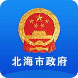 北海市政府�T�艟W站appv1.0.7安卓版